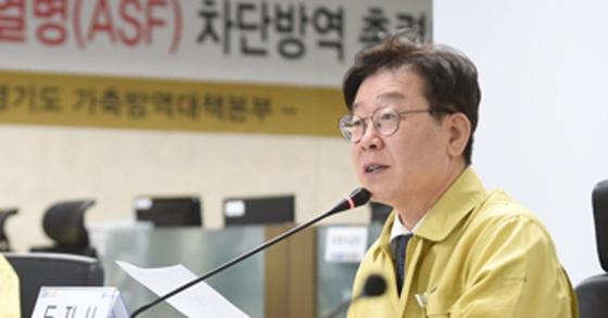 이재명 경기지사. [연합뉴스]