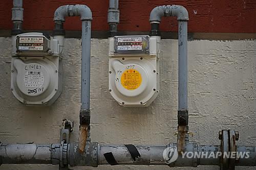 가스검침기. [연합뉴스]