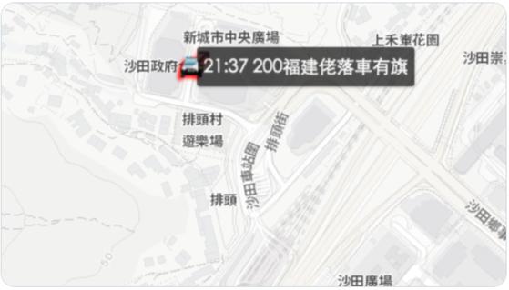 hkmap.live에 해당 지점에 경찰차량 집결 소식이 올라와 있다. [hkmap.live앱]