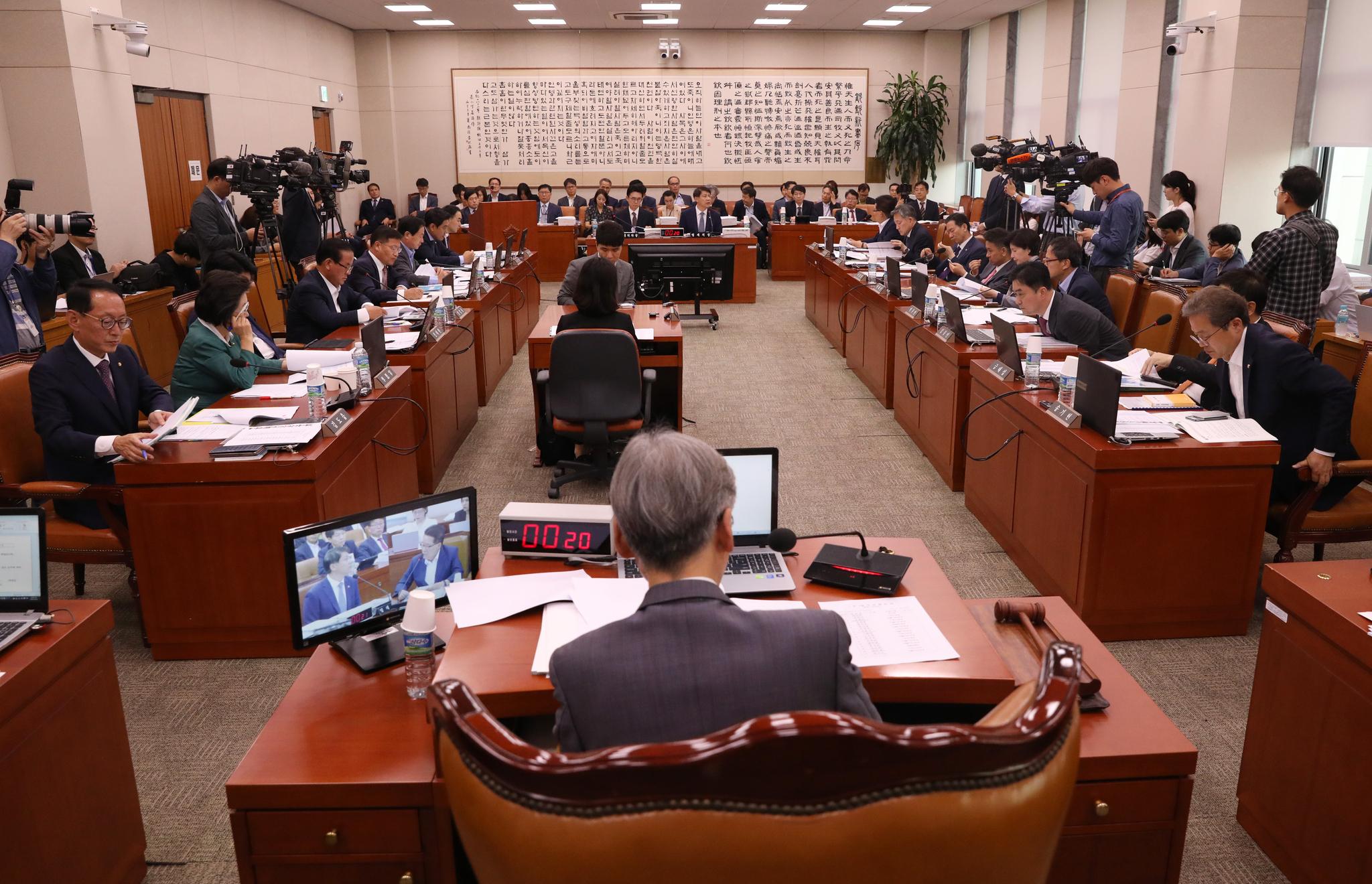 4일 오후 서울 여의도 국회에서 열린 법제사법위원회 국정감사. [뉴스1]