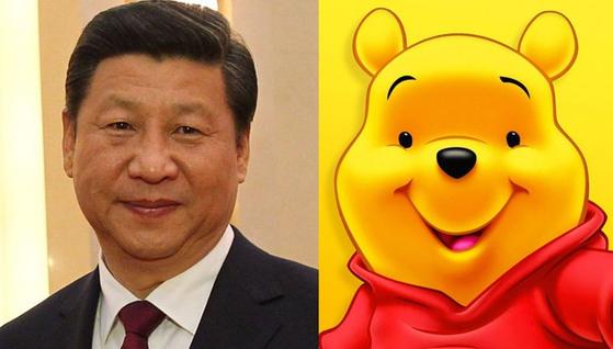 시진핑 중국 국가주석을 애니메이션 캐릭터 푸와 비교한 사진. [중앙포토]