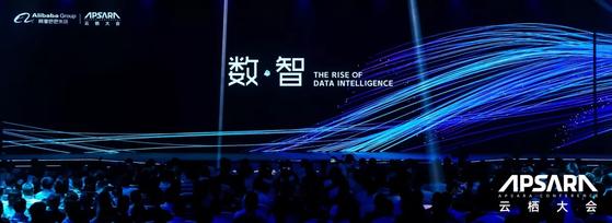 알리바바의 이번 컨퍼런스 주제 '数·智(The Rise of Data Intelligence)' [출처 알리바바 제공]