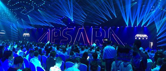 압사라 컨퍼런스 2019(The Apsara Conference 2019) [출처 차이나랩]