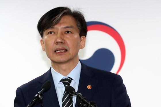 조국 법무부 장관이 8일 오후 정부과천청사에서 검찰개혁방안에 대해 발표하고 있다. 강정현 기자