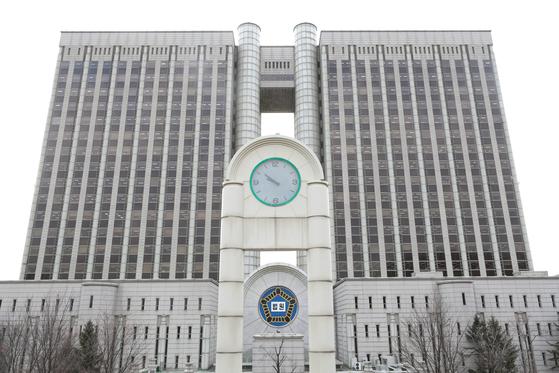 1월 서울 서초구 서울중앙지방법원의 모습. [뉴스1]