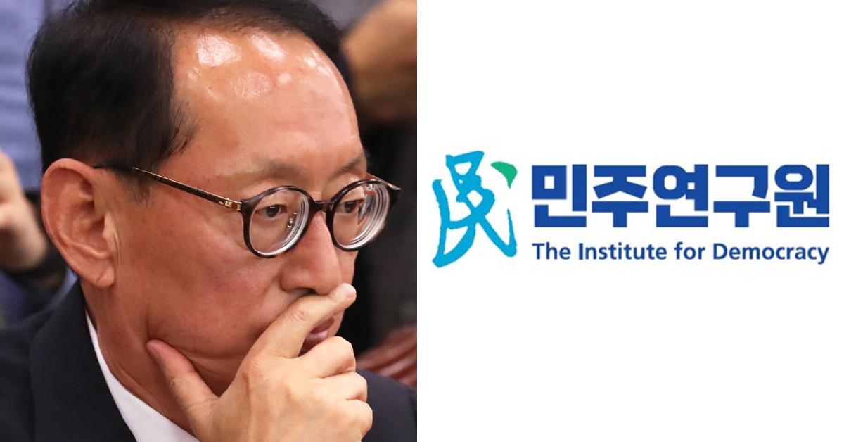 김도읍 자유한국당 의원은 8일 민주연구원이 '법원개혁' 보고서를 발간한 것에 대해 비판했다. [민주연구원·뉴스1]