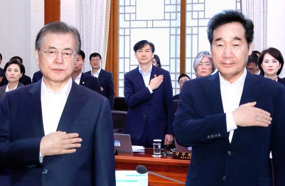 문 대통령과 조국 법무
