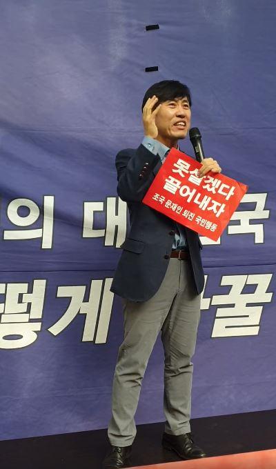 하태경 바른미래당 의원. [하태경 페이스북 동영상 캡처]