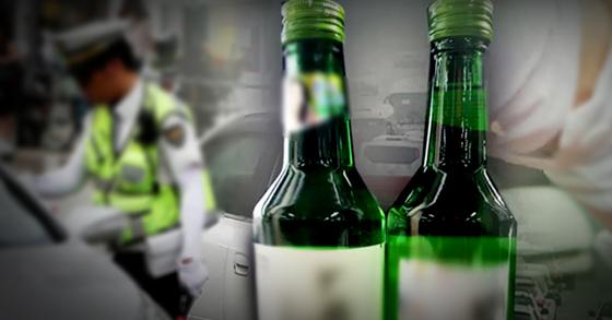 음주운전에 적발되자 다른 사람 행세를 한 혐의로 기소된 20대 남성이 실형을 선고받았다. [연합뉴스]