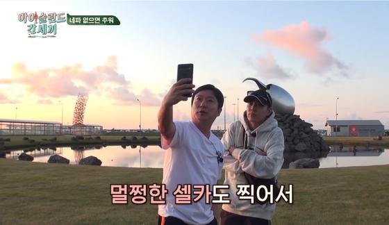 5분 짜리 예능으로 정규 편성된 '신서유기 외전: 삼시세끼-아이슬란드 간 세끼'. [사진 tvN]