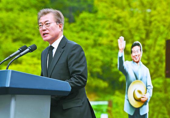 2017년 5월 문재인 대통령이 경남 김해 봉하마을에서 열린 '노무현 8주기 추도식'에서 추도사를 하고 있다(오른쪽은 노 전 대통령 그림). [중앙포토]