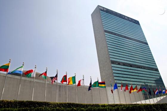 미국 뉴욕에 있는 유엔본부 [AP=연합]
