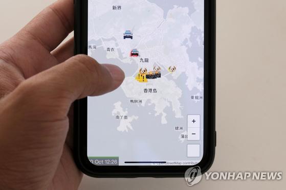 '홍콩맵라이브(HKmap.live)' 애플리케이션 [로이터=연합뉴스]