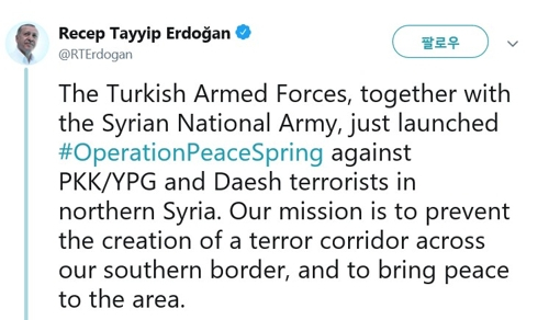 레제프 타이이프 에르도안 터키 대통령이 올린 트위터. [트위터 캡처]
