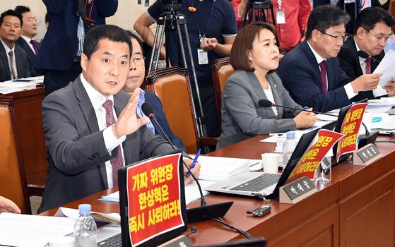 박대출 자유한국당 의원이 4일 오전 국회에서 열린 과학기술정보방송통신위원회 국정감사에서 발언하고 있다. 변선구 기자