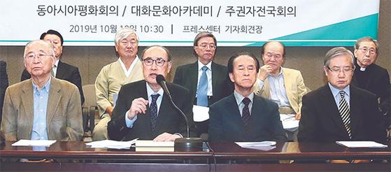 이홍구 전 국무총리(앞줄 왼쪽 둘째)가 10일 일본 정부의 한반도 정책 전환을 촉구하는 동아시아평화회의·대화문화아카데미·주권자전국회의의 기자회견에서 발언하고 있다. 우상조 기자