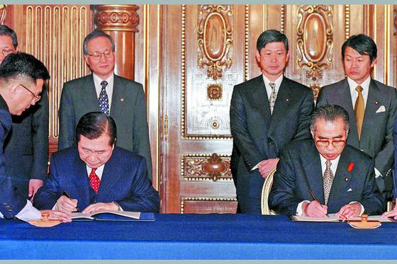 1998년 김대중 대통령과 오부치 게이조 총리가 '21세기 새로운 한·일 파트너십 공동선언'에 서명하고 있다. [중앙포토]