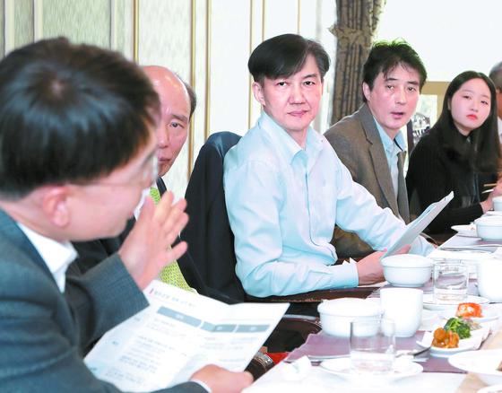 검찰 개혁 국민제안 간담회