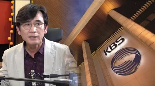 [사진 유튜브 '사람사는세상노무현재단' 캡처, 연합뉴스]