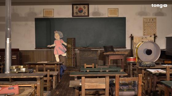 교과서박물관 내 옛날 교실을 재현한 전시 공간