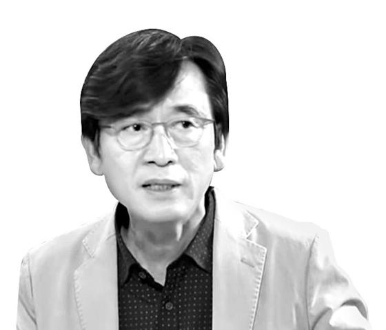 유시민 사람사는세상노무현재단 이사장 [유튜브 캡쳐]