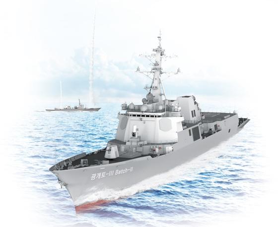 현대중공업이 해군으로부터 수주한 '광개토-lll 배치-ll' 이지스 구축함 조감도.