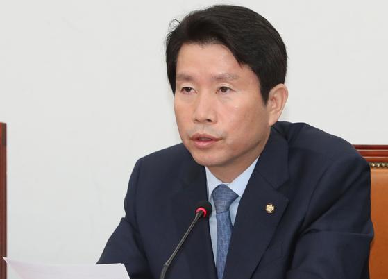 이인영 더불어민주당 원내대표. [뉴스1]
