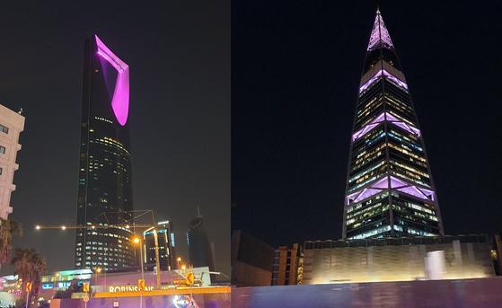 사우디아라비아 리야드의 랜드마크인 킹덤타워(왼쪽)와 알 파이살리야 타워가 방탄소년단을 상징하는 색깔인 보랏빛으로 물들어 있는 모습. [연합뉴스]