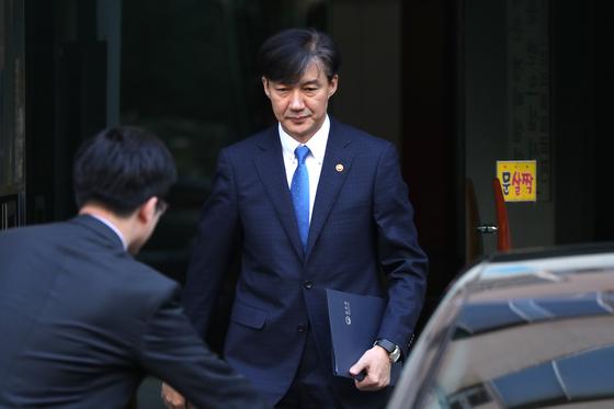 서울·광주·대구 남는 檢특수부, 왜 부산아닌 대구인가 논란