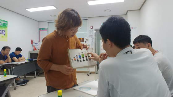 '은평시민대학'에서 지난 9월 열린 장애인 인권 수업 모습. [사진 은평구평생학습관]