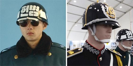 헌병 헬멧, 전통 투구 모양으로 바꾼다