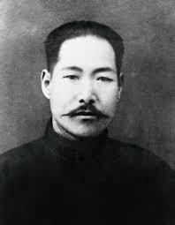 김좌진 장군 [중앙포토]
