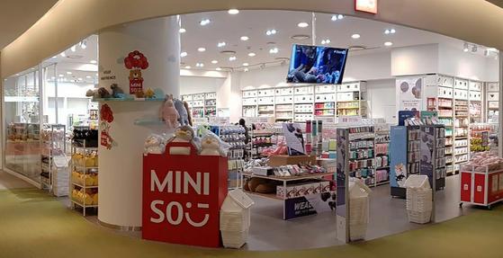 80개국 4000개 매장서 한국 中小 제품 판로 열렸다