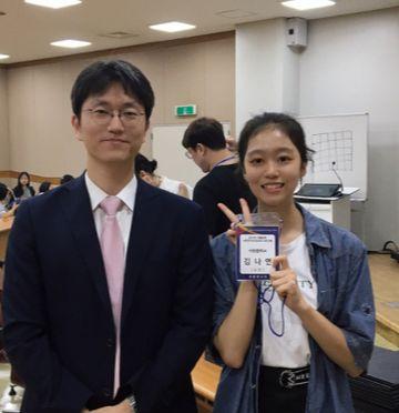 법원과 재판에 대해 강의한 사법연수원 이동현 교수(왼쪽)와 기념 촬영한 김나연 학생기자.