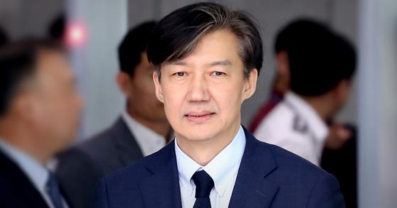 조국 법무부 장관. [연합뉴스]