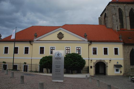 체코의 쿠트나호라에 있는 담배 박물관. 옛날에는 시토회에서 사용했던 수도원 건물이었다.
