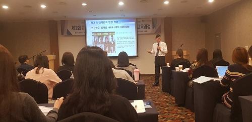 '행정감사 1호박사' 인천재능대 조봉래 교수, 전국 산학협력단 교직원에 특강