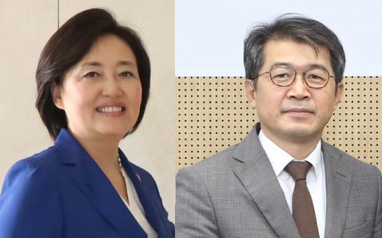박영선 장관(좌), 조상희 이사장(우) [뉴시스, 대한법률구조공단]
