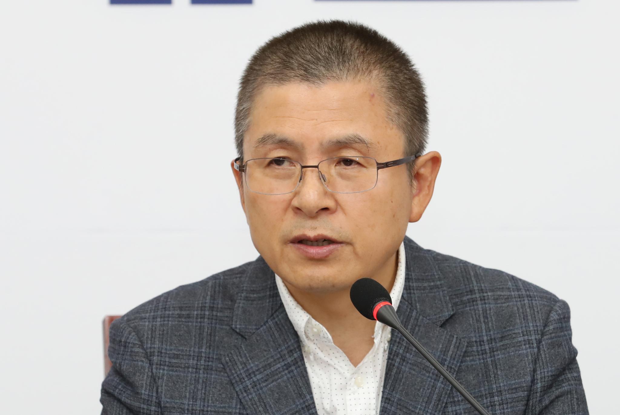 자유한국당 황교안 대표. [뉴시스]