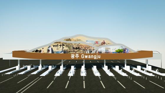광주시와 광주비엔날레 재단이 전남 장성 남면 방향 고속도로 '광주톨게이트'에 설치할 가로 74m, 높이 8m의 대형 조형물 '무등의 빛' 조감도. [사진 광주비엔날레 재단]