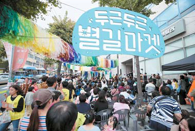 [라이프 트렌드] 우리 동네 라이프 톡 - 서울 성북·용산