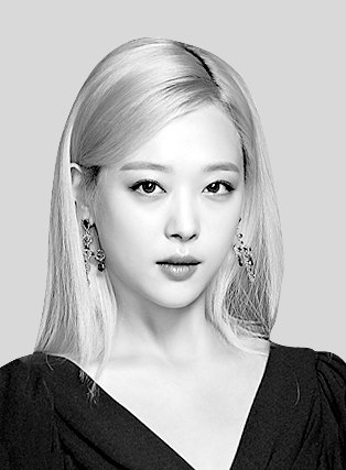 설리 [JTBC]