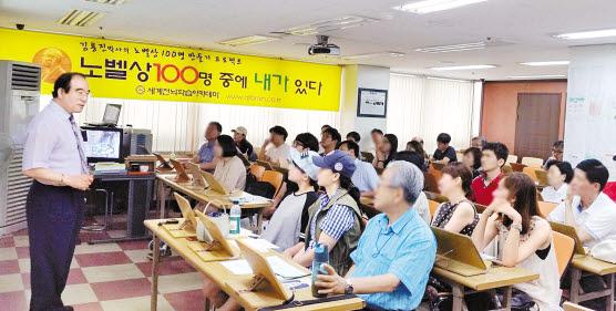 김용진 박사(왼쪽)가 학생들에게 잠자는 뇌를 깨우는 초고속 전뇌학습법을 전수하고 있다.