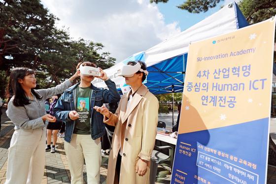 삼육대, 드론·3D프린팅·VR 축제의 장…4차산업 혁신 페스티벌 개최