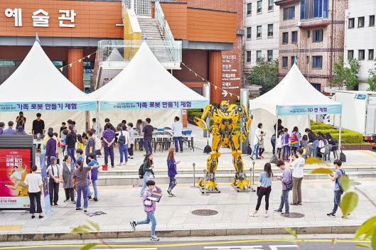 [열려라 공부+] 지역 주민과 함께 즐기는 로봇·드론 축제