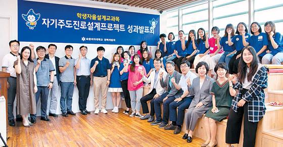 [열려라 공부+] 학생 자발적 학습·성장 도와 글로벌 여성 리더의 역량 기른다