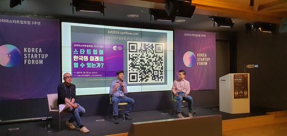 15일 서울 강남구에서 열린 코리아스타트업포럼 행사에서 김봉진 의장(왼쪽)과 장병규 4차산업혁명위원장(가운데)이 대담을 하고 있다. 박민제 기자