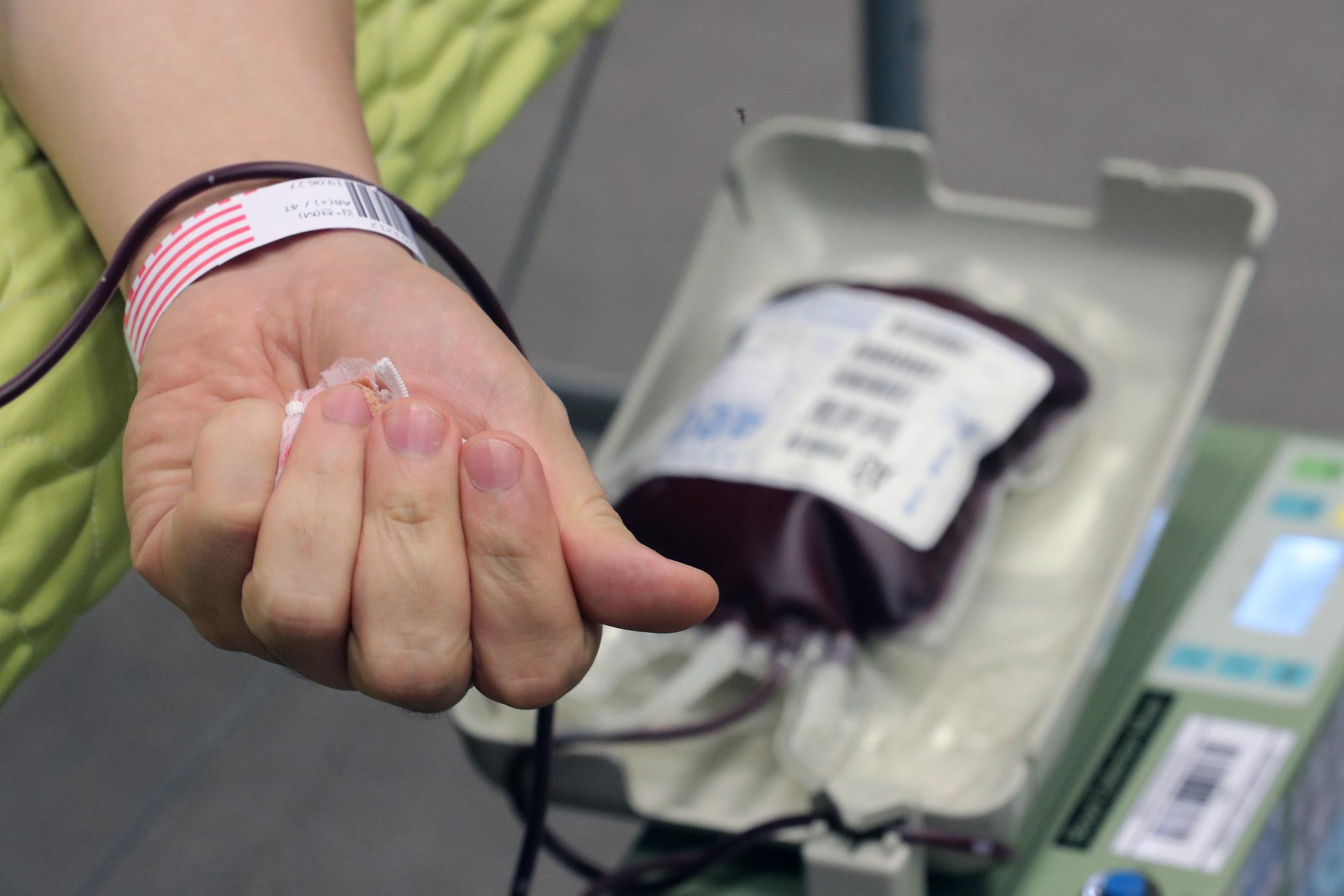 헌혈하는 모습. [뉴스1]