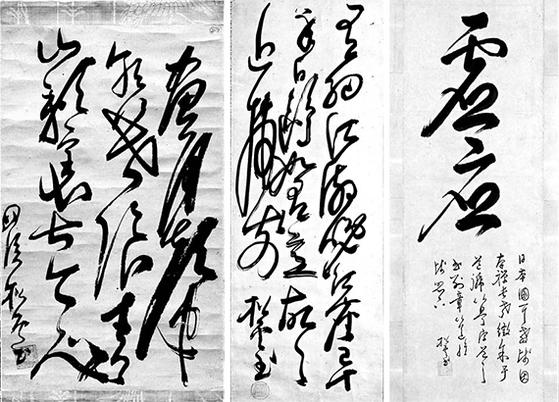 임진왜란 직후 강화협상을 위해 일본을 방문한 사명대사가 교토 고쇼지 승려들에게 남긴 유묵이 400여년 만에 한국 나들이를 했다. 왼쪽부터 '최치원의 시구' '벽란도의 시운을 빌려 지은 시' '승려 엔니에게 지어 준 도호(법호)'. [사진 국립중앙박물관]