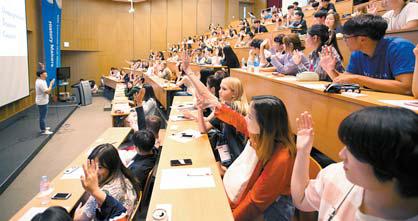 [열려라 공부+] 세계 명문대 5곳 자리 잡은 동북아 글로벌 교육 허브로 발돋움